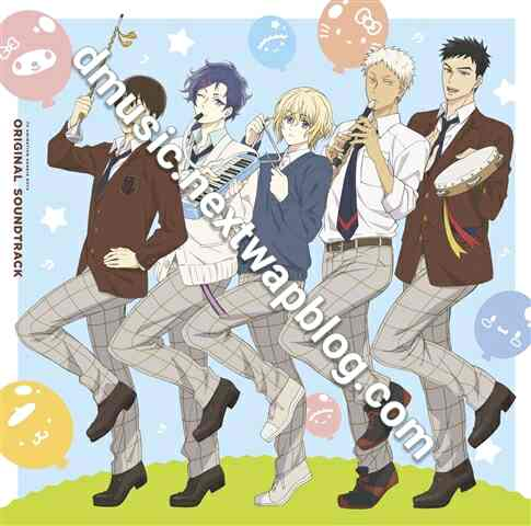 Sanrio Danshi ORIGINAL SOUNDTRACK [MP3+BK]